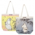 Moomin Shopping bag by Disaster Designs